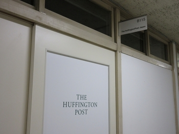The Huffington Post Japan B115.jpg